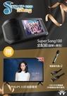金嗓 Super Song100 多媒體行動伴唱機/卡啦OK 全配組(腳架+背包)贈32吋液晶電視