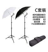 【EC數位】 雙傘閃燈燈架 套裝C 2米燈架 E型固定座 40吋 反射傘 柔光傘 75cm燈架袋 網拍服飾