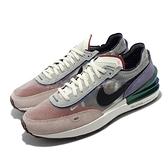 Nike 休閒鞋 Waffle One 灰 紫 半透明 小Sacai 男鞋 解構 【ACS】 DM5446-701