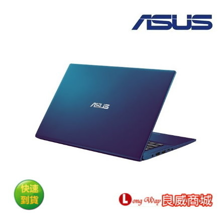 ▲送無線滑鼠▼ 華碩 ASUS X412FL-0278B10210U 孔雀藍 14吋筆電 (i5-10210U/MX250/4G/1TB+256G)