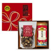 【黑橋牌】厚禮海陸珍賞禮盒-網路限定包裝(中秋禮盒/伴手禮盒)