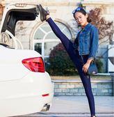 【雙十二】預熱高腰提臀運動健身褲女長褲彈力緊身高彈訓練外穿跑步褲速干瑜伽褲     巴黎街頭