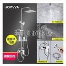 全銅淋浴花灑套裝家用衛生間掛牆式增壓帶婦洗淋雨噴頭 【618特惠】