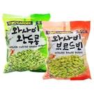 泰國Noi 山葵味豌豆/蠶豆分享包300...
