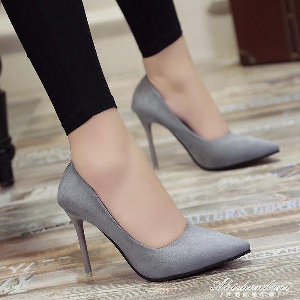 尖頭高跟鞋細跟淺口女鞋絨面百搭時尚黑色單鞋職業鞋婚鞋 黛尼時尚精品