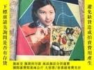 二手書博民逛書店罕見中學科技1981年4Y403679
