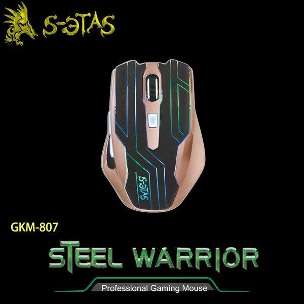 ※KINYO 耐嘉 GKM-807 鋼鐵力士電競專用滑鼠/光學滑鼠/USB接頭/電腦週邊