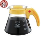 金時代書香咖啡 Tiamo 耐熱玻璃咖啡壺600cc 黃色HG2295Y