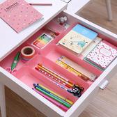 ♚MY COLOR♚炫彩抽屜多用整理盒 日式 廚房 餐具 文具 雜物 分類 儲物盒 創意 ( L )【A06-2】