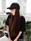 假髮帽一體女夏天長髮自然時尚仿真假頭髮帽子直髮全頭套式