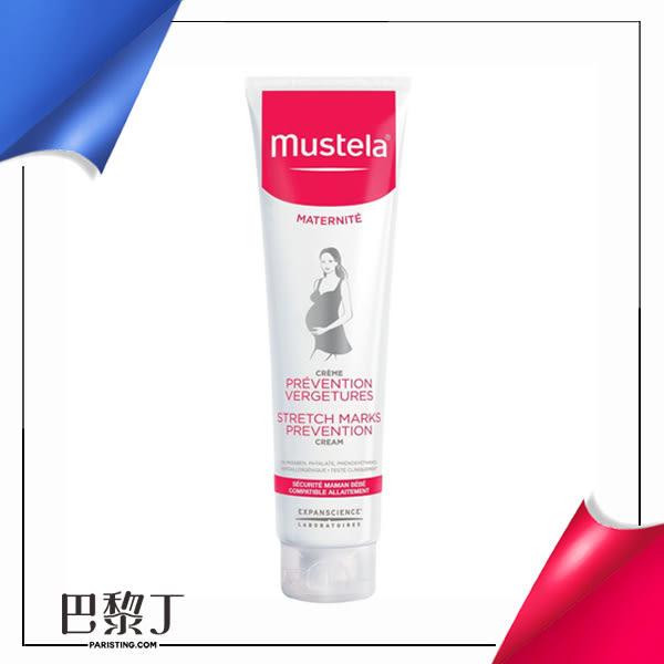 Mustela 慕之恬廊 孕膚霜(香氛款) 150ml(組合拆售無紙盒)【巴黎丁】