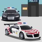 【瑪琍歐玩具】四通遙控警車/ M9070