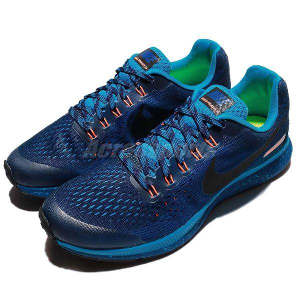 Nike 慢跑鞋 Zoom Pegasus 34 Shield GS 藍 深藍 潑墨 抗水功能 大童鞋 女鞋【PUMP306】 922850-400