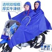 雙人騎行雨衣機車雨披加大加厚男女成人雙人雨披雨衣【英賽德3C數碼館】