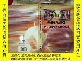 二手書博民逛書店2罕見in 1 mathematic multiple choi