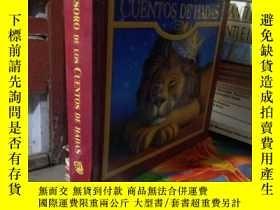 二手書博民逛書店EL罕見TESORO DE LOS CUENTOS DE HAD
