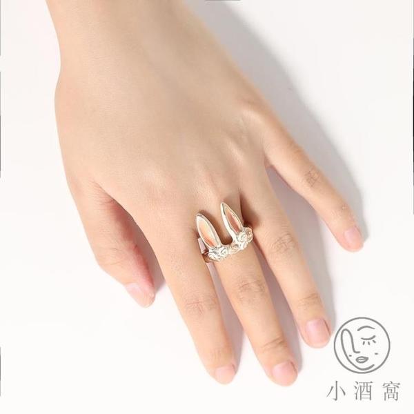 食指環兔耳朵戒指女開口簡約可愛【小酒窝服饰】