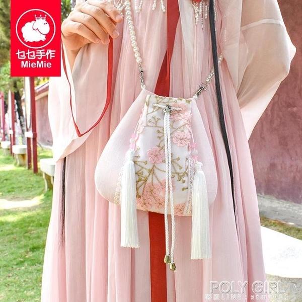 側背包 原創森系古風漢服側背手提包包中國民族風配古裝小仙女帆布荷包袋 夏季新品