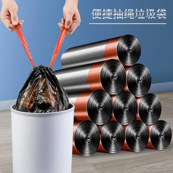 垃圾袋 垃圾袋家用加厚手提式自動收口抽繩式廚房濕拉圾塑料袋小大號-享家