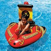游泳圈 加大兒童水槍海盜船充氣坐騎水上漂浮浮排浮床游泳圈坐圈 MKS薇薇