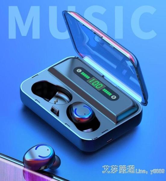 真無線藍芽耳機雙耳運動跑步入耳掛耳式隱形單耳超長待機續航 【快速出貨】