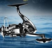 捲線器 全金屬紡車輪路亞輪漁輪魚輪正品魚線輪金屬輪5000海桿輪海竿輪【快速出貨八折鉅惠】