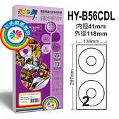 彩之舞 噴墨亮面光碟專用貼紙–防水 0.12mm 41mm 大孔 30張入 / 包 HY-B56CDL