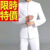 成套西裝 包含西裝外套+褲子 男西服-上班族制服休閒必備簡約復古4色54o20[巴黎精品]