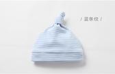 全館83折 嬰兒帽子新生兒胎帽0-3-6個月寶寶帽子春秋舒絨棉