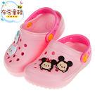 《布布童鞋》Disney迪士尼tsumtsum米老鼠唐老鴨粉色兒童布希鞋(15~20公分) [ D8B313G ]