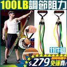 鍛鍊手臂、腰腹肌、雙腿訓練手腳協調性與節奏感贈送門扣、腳環、收納袋