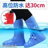 防雨鞋套防水雨天防滑耐磨底雨鞋套學生兒童雨靴套戶外(快速出貨)