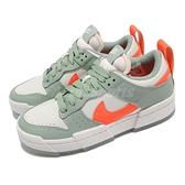 Nike 休閒鞋 Wmns Dunk Low Disrupt Sea Glass 白綠 橘 女鞋 解構 厚底【ACS DJ3077-001