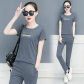 夏天短袖套裝女潮2019新款韓版學生休閒春夏季運動衣服時尚兩件套