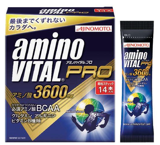 amino VITAL 專業級胺基酸粉末14包/盒◆德瑞健康家◆