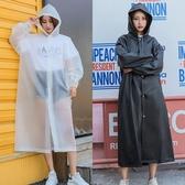 雨衣外套長款全身披加厚男女通用便攜式兒童戶外旅游徒步非一次性【全館免運快速出貨】