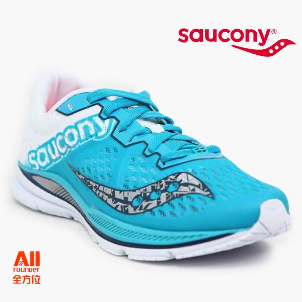 【Saucony】女款慢跑鞋 FASTWITCH 輕量競速-藍綠色 (190322)全方位跑步概念館