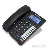 中諾C199電話機聽筒聲音大 家用電話固話有繩辦公座機快捷鍵儲存  茱莉亞嚴選