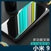 Xiaomi 小米手機 9 電鍍半透保護套 鏡面側翻皮套 免翻蓋接聽 原裝同款 支架 手機套 手機殼