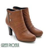 ( 棕40)女款小牛皮高跟踝靴   都會時髦自然抓皺釘釦高跟踝靴【GREEN PHOENIX】U35-21765