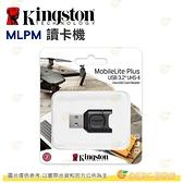 金士頓 Kingston MLPM 讀卡機 USB 3.2 UHS-II USH-I microSD 適用