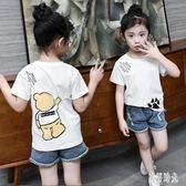 女童上衣 夏裝時尚休閒短袖t恤兒童卡通涂鴉上衣女寶寶汗衫體恤潮 aj4082『美好時光』