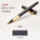 軟筆鋼筆式毛筆