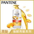 潘婷 Pantene 染燙修護潤髮精華素...