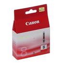 CLI-8R CANON 原廠橘紅色墨水盒 適用 MX700/MP530
