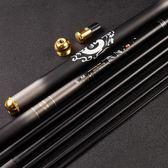 釣魚竿黑棍魚調魚竿手竿
