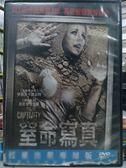 影音專賣店-E06-020-正版DVD*電影【窒命寫真】-伊麗莎卡絲伯特*丹尼爾吉立斯