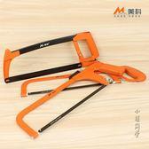 12寸鋼鋸架鋸弓鋁合金鋼鋸手工鋸小鋸子木工迷你家用手鋸