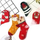 兒童襪子純棉秋冬厚款男女童襪寶寶過年紅色聖誕襪子中筒襪 阿卡娜