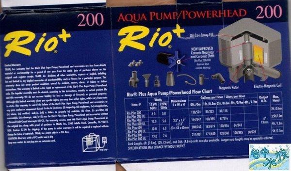 {台中水族} 台灣RIO #PH600 沉水馬達 760L/HR ---特價